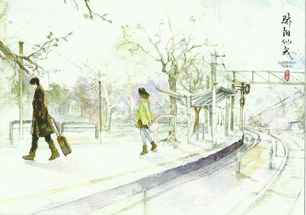 Dương Lam Hàng soái ca chính hiệu
